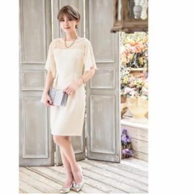 ワンピース ドレス ロングドレス 丸襟 ゆったりタイプ ワンピース パーティー 披露宴 二次会 結婚式 女子会 ドレス 上品 大きいサイズ