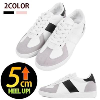 【5cm身長UP】メンズ シークレットシューズ シンプル カジュアル シューズ スニーカー メンズ メンズ ヒールアップ 靴