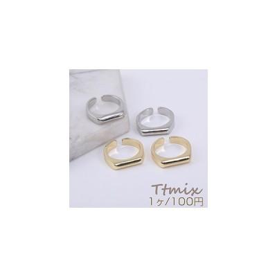 ファッションリング 指輪 デザインリング 幅約4mm【1ヶ】