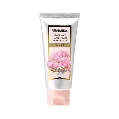 FERNANDA(フェルナンダ) Hand Cream Sera Sol (ハンドクリーム サラ ソール)