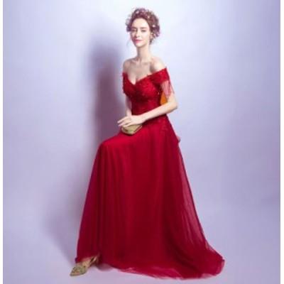 イブニングドレス ロングドレス 優雅 春新作品 大人気 パーティードレス ピアノ発表会 披露宴 結婚式 二次会 レッド系 演奏会 ウエディン