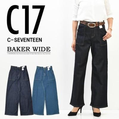 C17 レディース ベーカー ワイドパンツ ストレッチ デニム ジーンズ ガウチョパンツ パンツ C-SEVENTEEN シーセブンティーン CB415