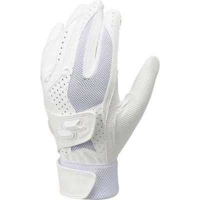 エスエスケイ 高校野球対応ダブルバンド手袋(両手) SSK-BG3008W