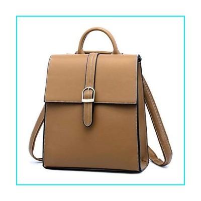 100% Leather Backpack Women Travel Bags School Bags For Teenage Girl Mochilas Femininas 2019,Khaki【並行輸入品】