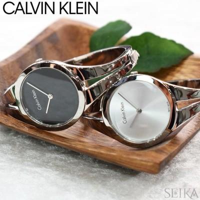 (ウォッチフェア)カルバンクライン 時計  アディクト レディース  ck シルバー ブラック バングル