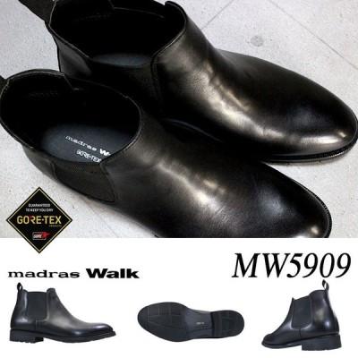マドラスウォーク ビジネスシューズ ブーツ MW5909 メンズ 黒 24.5cm〜27.0cm
