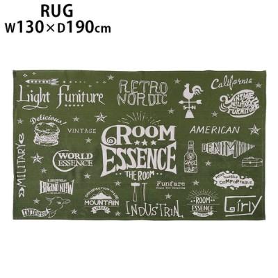 送料無料 ラグ カーペット 絨毯 おしゃれ マット ラグマット W130×D190cm TTR-142 グリーン ロゴ イラスト ソファ下 ベッドサ