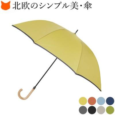 大判 雨傘 レディース 耐風傘 ジャンプ傘 ワンタッチ 風に強い 北欧 ブランド イノベーター INNOVATOR おしゃれ 無地 シンプル かっこいい