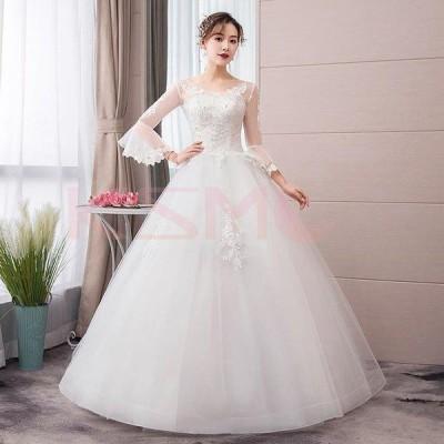 オフショルター ウェディングドレス 七分袖 披露宴 ホワイト 結婚式 二次会 編み上げ 白 姫系 ウェディング 透けるレース ロングドレス 着痩せ ドレス