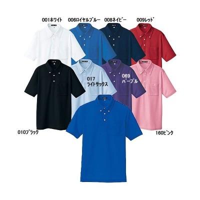 アイトスAZ-10599男女兼用半袖ポロシャツ/ポリエステル100%/吸汗速乾加工