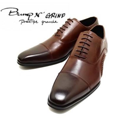 Bump N' GRIND/バンプアンドグラインド prestige grade 7010 内羽ストレートチップ ブラウン 本革ビジネスシューズ ヌメ革/ドレス/紐靴/
