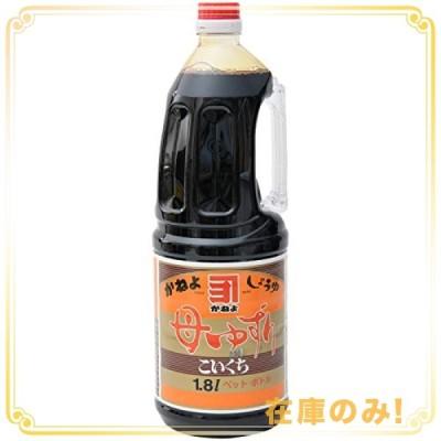 横山醸造 かねよ 母ゆずり濃口醤油 1800ml