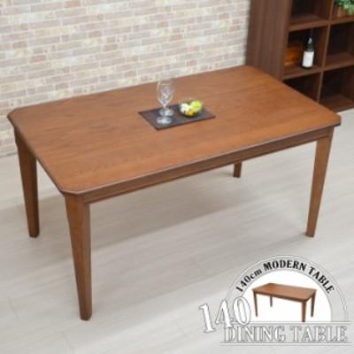 ダイニングテーブル 幅140cm 4人用 木製 maiku140-371burod 北欧風 テーブル 机 食卓 長方形 アウトレット 6s-1k-245 m80hr so