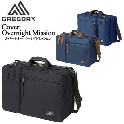 グレゴリー カバート オーバーナイトミッション ブリーフケース ビジネスバッグ