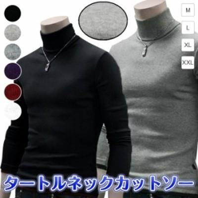 カジュアル 無地 メンズニット  メンズ ニット カットソー 長袖 トップス 秋 メンズファッション レイヤード