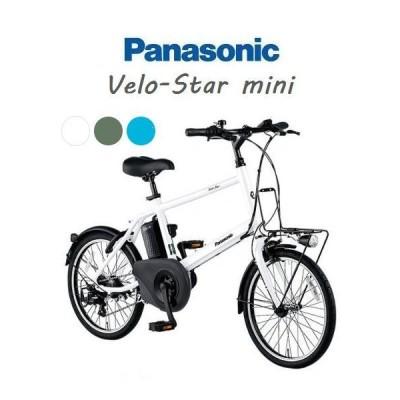 パナソニック ベロスター ミニ BE-ELVS073 8.0Ah 小径 電動スポーツバイク