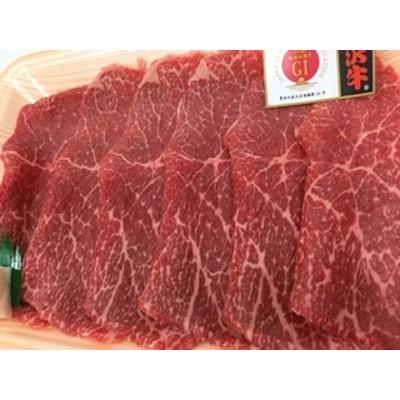 B041 【米沢牛A5】赤身もも肉すき焼き用500g<後藤屋肉店>