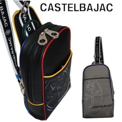 カステルバジャック CASTELBAJAC ワンショルダー・ボディーバッグ  リーニュ 056921 ユニセックス