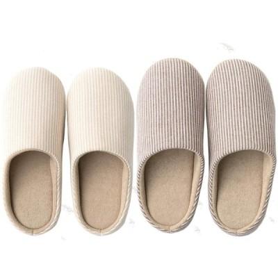 Minao スリッパ おしゃれ 2足セット 洗える 来客用 滑り止め 静音 室内履き クッション性 履き心地良い 軽量 シンプル かわいい 家族 カップル ルームシューズ