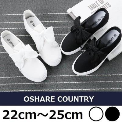 【 600円OFFクーポン有 】 sale セール クーポン レディース スニーカー 靴 厚底 大きいサイズ 韓国 ファッション 白 アウトドア 黒 22.5