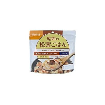 尾西食品 非常食 アルファ米 尾西の松茸ごはん 100g×50袋