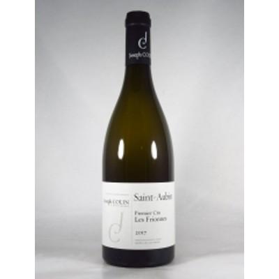 ジョゼフ コラン サン トーバン プルミエ クリュ レ フリオンヌ [2017] 750ml 白ワイン