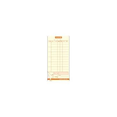 会計伝票 2枚複写 S-30 50枚組×5冊入 PKIC901