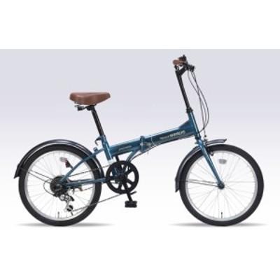 マイパラス M-200-OC 折りたたみ自転車 20インチ(オーシャン)MYPALLAS[M200OC]【返品種別B】