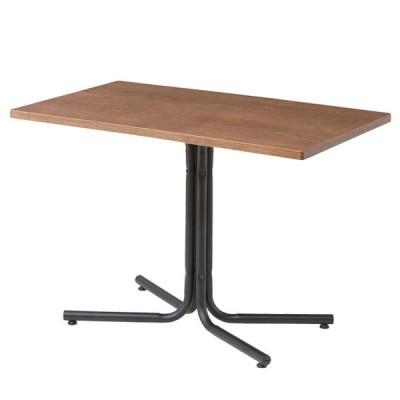 『ダリオ カフェテーブル』 カフェテーブル ダイニングテーブル 食卓テーブル おしゃれ 北欧 ナチュラル カフェ風 木製 スチール脚 長方形 幅100cm 送料無料