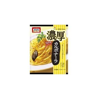 日清製粉 オーマイ まぜて絶品 濃厚カルボナーラ 85g(1人前×2) 1ボール(8個入)