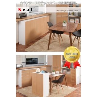カウンター下収納 扉 幅60 ナチュラル リビングキャビネット FAX台 キッチンカウンター シンプル 北欧 キッチンシリーズ Neat