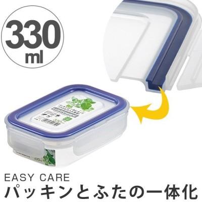 保存容器 イージーケアタイト 330ml プラスチック製 密閉型 抗菌 電子レンジ対応 ( プラスチック保存容器 密閉容器 レンジ対応 冷凍OK )
