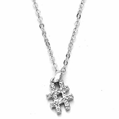 Fresh Bejeweled Silver Hashtag Necklace