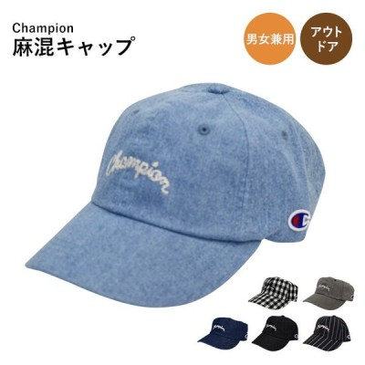 Champion 帽子 キャップ 麻混 スポーツ アウトドア ユニセックス メンズ レディース キッズ
