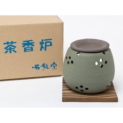 茶香炉 緑泥 松皮 エ1212 /お茶のふじい・藤井茶舗