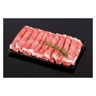 和歌山県産 黒毛和牛「熊野牛」 特選ローススライス(すき焼き用) 500g 4等級以上