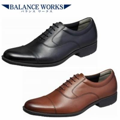 ムーンスター バランスワークス SPH4601 メンズビジネスシューズ ストレートチップ 紳士革靴 24.5cm~30.0cm 機能性カップインソ