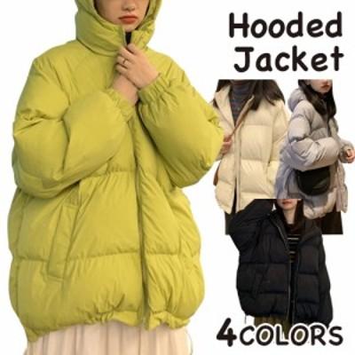 フーデッドジャケット 中綿コート 中綿ジャケット ミドル丈 ジッパー ゆったり フード付き 無地 レディース 女子 防寒