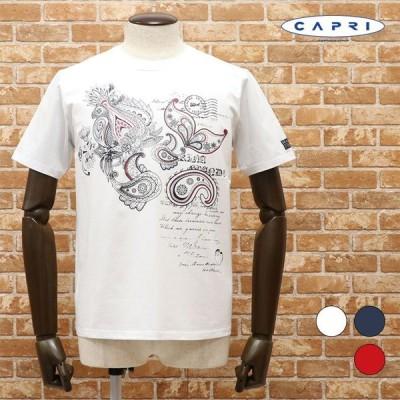 20SS CAPRI ラテン柄Tシャツ さらっとジャージー ペイズリー モダン 丸首 ちょいわる 半袖 色気 ワイルド メンズ 40代 50代 60代 カプリ toku