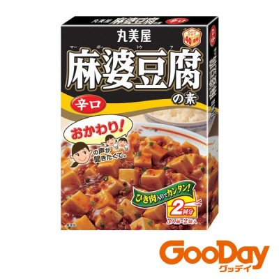 丸美屋食品工業 麻婆豆腐の素辛口(店舗受取のみ)