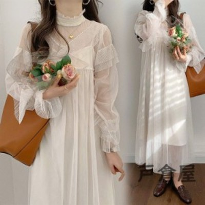 ワンピース レディース 2021 マキシワンピース 春夏 長袖ワンピース きれいめ 白チュールスカート シースルー オシャレ結婚式ドレス お出