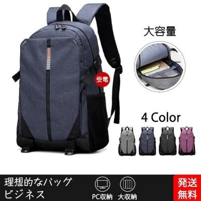 新作3way 大きめ 鞄 かばん ビジネスリュックUSB 充電 通勤 旅行 ビジネスPCバッグリュック レディース AM
