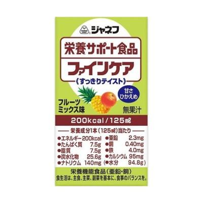 [キユーピー]ジャネフ ファインケア すっきりテイスト フルーツミックス味 125ml