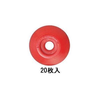 コノエダブル No.3 赤:W301