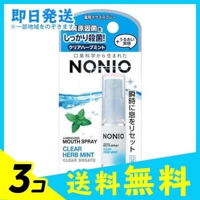 NONIO(ノニオ) マウススプレー クリアハーブミント 5mL 3個セット