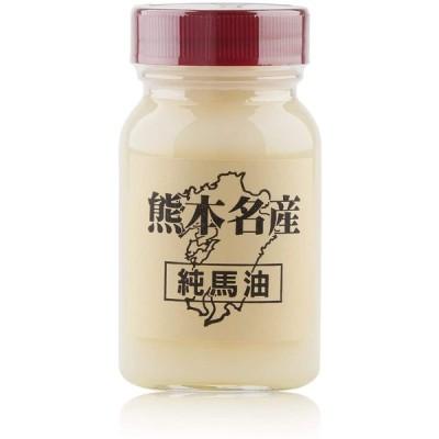 人吉農産 純馬油 馬油 クリーム 無添加 無着色 (70g)
