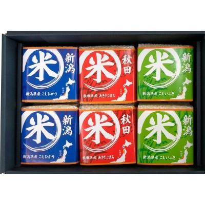 初代 田蔵 特別厳選 本格食べくらべお米ギフトセット NNIA-4 のし無料 ギフト 内祝い