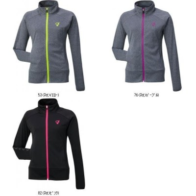 ゴーセン GOSEN Lニットジャケット W1501 TOP種目別スポーツテニスウェア レディース トレーニングジャケット