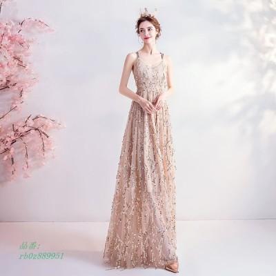 カラードレス ロングドレス 演奏会 発表会 コンサート 激安 ステージ衣装 ゴールド 結婚式 二次会 ウエディングドレス 大きいサイズ パーティードレス
