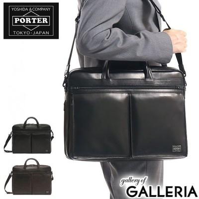 最大21%獲得 吉田カバン ポーター ビジネスバッグ PORTER AMAZE アメイズ ブリーフケース 2WAY A4 エキスパンダブル 本革 通勤 メンズ 022-03785